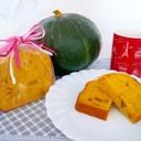 HBとHMで究極の簡単パンプキンケーキ
