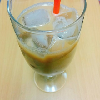 冷たいカフェオレ☆チョコレートフレイバー