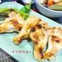 ☆★大人の味わい♪鶏手羽元の粕漬け★☆