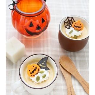 親子で作ろう!簡単かぼちゃプリン