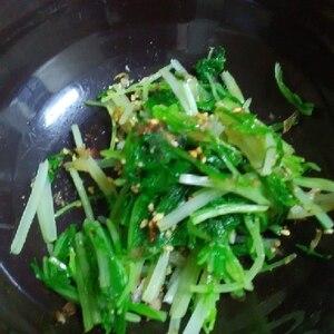 レンジで簡単★水菜のおひたし