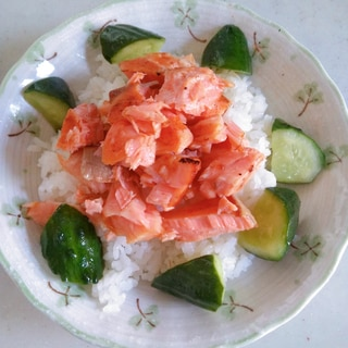鮭ときゅうりの丼