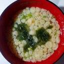 〜お一人様〜食卓で作れちゃう味噌汁