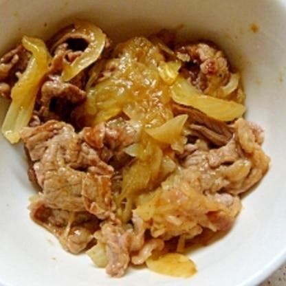 お弁当レシピ 牛肉とタマネギのカレー炒め煮