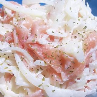玉ねぎと生ハムのサラダ