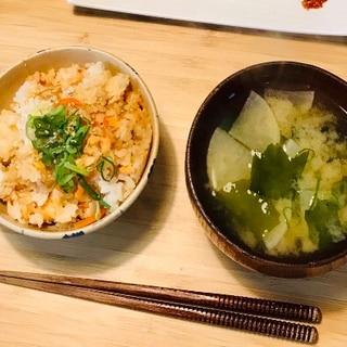 鮭とバターの炊き込みご飯