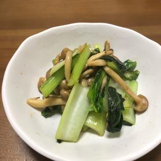 小松菜とシメジのニンニク醤油炒め