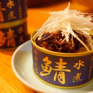 鯖缶+食べるラー油