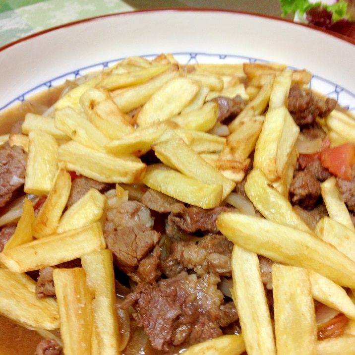 ペルーご飯☆ロモサルタード