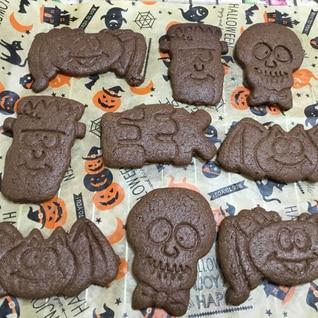 ハロウィンココアクッキー