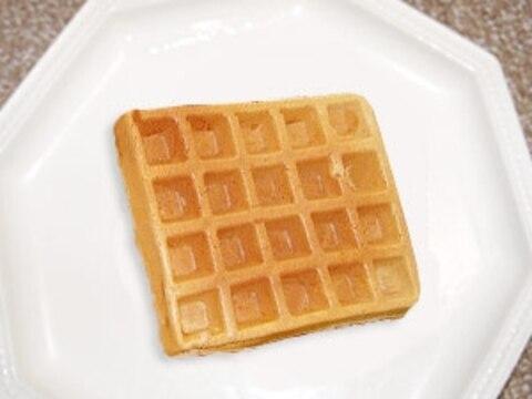簡単★ホットケーキの素で作るシンプルワッフル