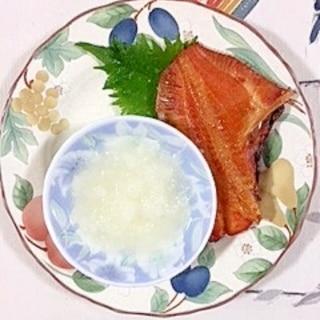 まとう鯛のみりん漬けのグリル焼き