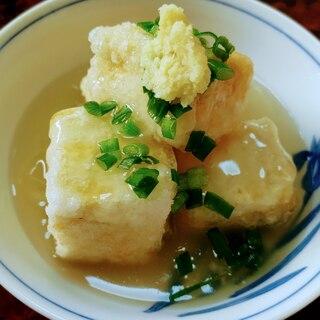 白だしで!揚げ出し豆腐
