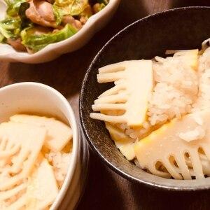 たけのこご飯(炊き込みご飯・2合)