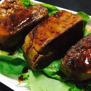 鶏レバーのフォアグラ風(とにかく安いフォアグラ丼)