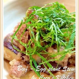 麺つゆで簡単☆なすと牛肉の煮びたし