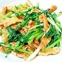 大根菜(間引き菜)のオイスターソース炒め