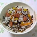 簡単!ウインナーと野菜で、ひじきの煮物・ひじきご飯
