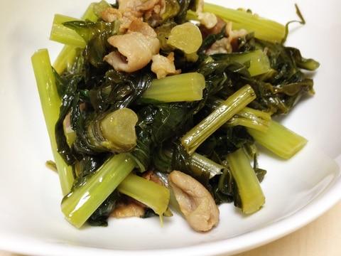 大根菜と豚バラ肉のめんつゆ煮
