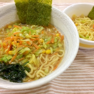 子どもと一緒に食べる★野菜たっぷり味噌ラーメン