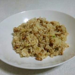 隠し味はマヨネーズ!納豆炒飯