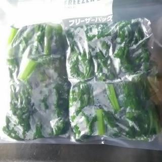 ワサビ菜の保存方法