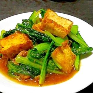 厚揚げと小松菜の中華風炒め