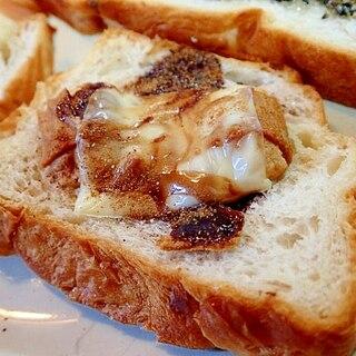 コロンとチーズのチョコシナモン胡桃デニッシュパン