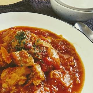 無水鍋で作る⭐★鶏のトマト煮★⭐