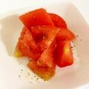 さっぱり☆冷やしトマトの柚子こしょう和え