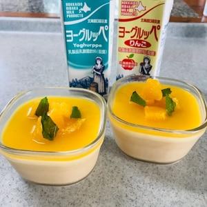 ヨーグルッペとオレンジの2層グラスデザート♪