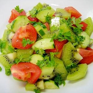 キウイときゅうりトマトのサラダ