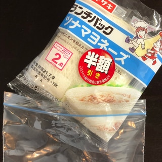 ランチパックの冷凍保存(食パンにも応用可)