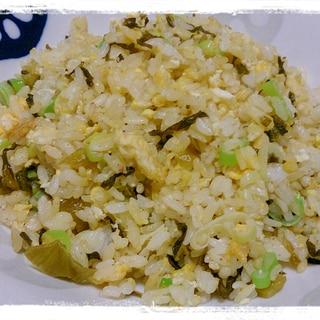 シンプル☆明太高菜チャーハン