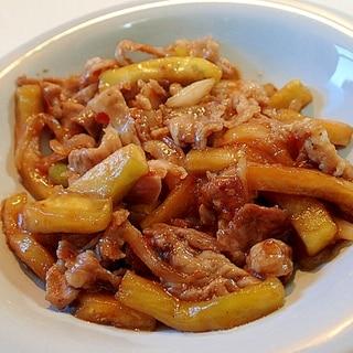 牛肉と玉葱と米茄子の豆板プルコギ炒め