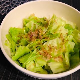 レンジで温サラダ☆ざく切りキャベツのおかか醤油