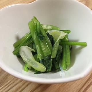 小松菜と長ネギのナムル