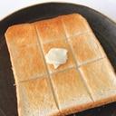 ★美味しく食べやすく★カフェ風の食パンの焼き方