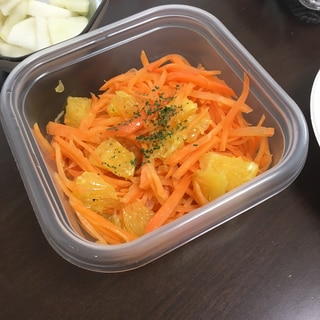 にんじんと伊予柑の簡単サラダ