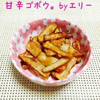 お弁当に♡甘辛ごぼう天ぷら。