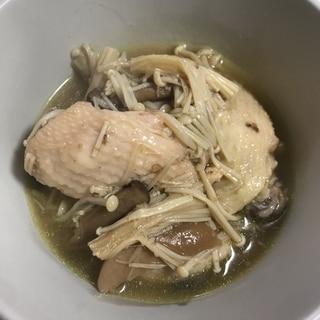 手羽先ときのこのカレースープ