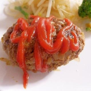 玉ねぎと挽き肉だけ☆ ハンバーグ