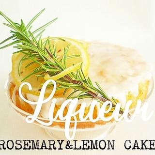 ローズマリー&レモンケーキ