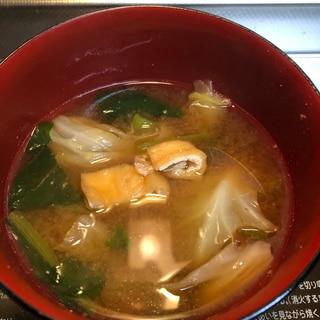 きキャベツの甘み♪キャベツと小松菜のお味噌汁^_^