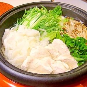 大根と鶏ムネ肉のあっさり鍋