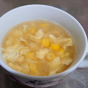 超簡単★コーンと卵の中華スープ