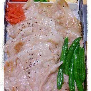 高校生の男子弁当☆豚ロースのさっぱり丼