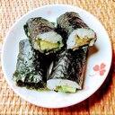 きゅうりと青じその細巻き寿司