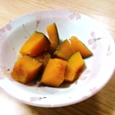 レンジで☆かぼちゃの蜂蜜醤油煮