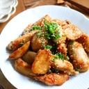 里芋が好きになる!里芋とチキンスペアリブの甘辛揚げ